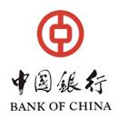 中国银行宁波市分行2019年社会招聘9人公告
