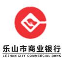 乐山市商业银行2020年秋季校园招聘公告