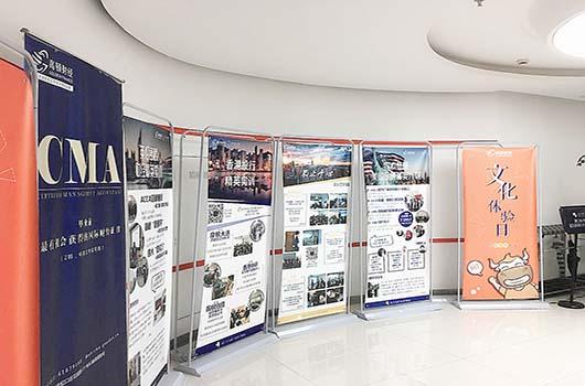 2019年山东省经济系高级职称评审通知