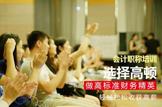 2019年宁夏中级会计师成绩查询什么时候开始?