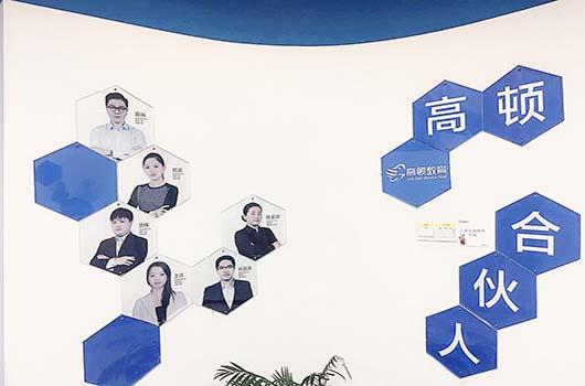 2019年北京经济师准考证可以打印了?