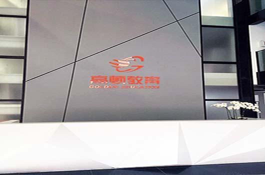 黑龙江省2019年经济师准考证入口已经开通