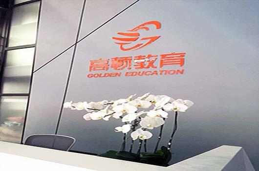 贵州省2019年经济师准考证打印入口已经开通