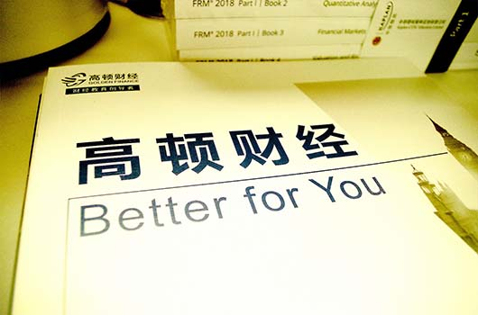 河北2019年经济师准考证打印入口已开通