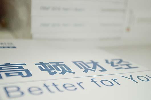 2019年17省经济师准考证打印入口关闭!