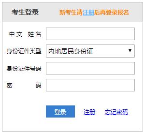 注册会计师成绩查询入口