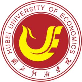 湖北经济学院2020年硕士研究生招生章程