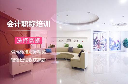 2020年广东中级会计报名时间公布了吗