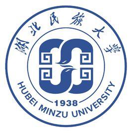 湖北民族大学2020研究生招生简章