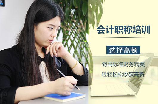 中级会计职称考试必须一次性报三科吗?