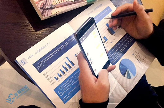 【高顿证券】2020年证券从业资格考试时间、条件、入口与科目