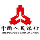 中国人民银行分支机构2020年度人员录用考试(广州考点)无故缺考考生名单公...