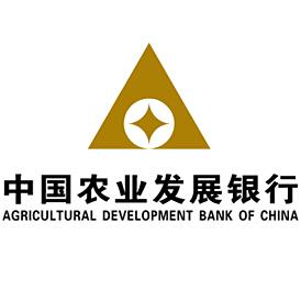 中国农业发展银行博士后科研工作站2020年博士后研究人员招收公告