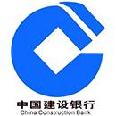 中国建设银行黑龙江省分行2020年度校园招聘签约通知