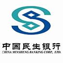 中國民生銀行九江二級分行(籌)2020年誠聘英才公告