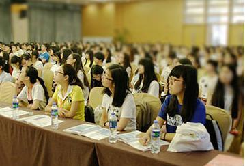 2020中国财经类大学排名公布