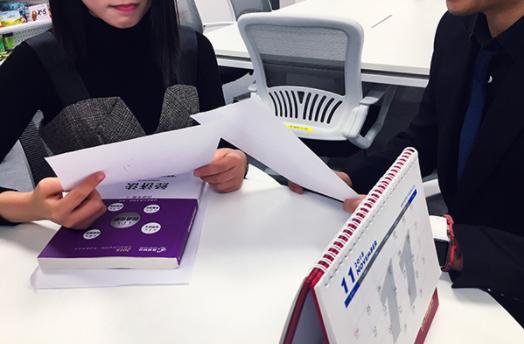 AICPA洛杉矶考试攻略—高顿学员最新攻略分享