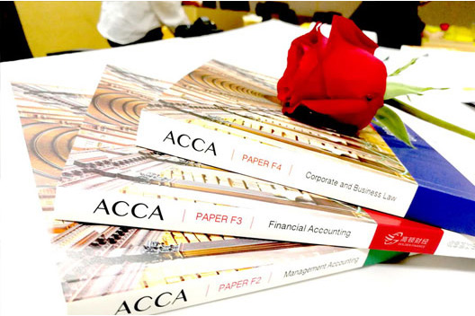 考出ACCA到底可以拥有多少本证书?