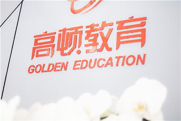 河北注协联合欧亿平台秀财网推出免费财税在线学习课程