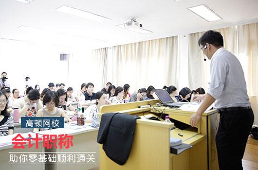 2020年河北沧州中级会计报名时间是哪天