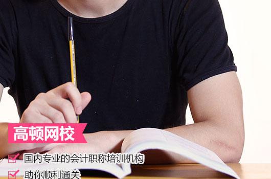 中级会计师考试一年可以只考一科吗