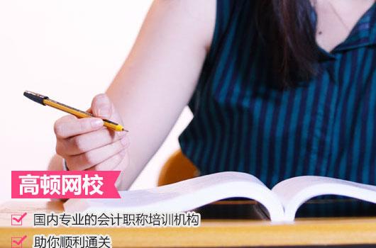 中级会计职称考试是随机抽题吗