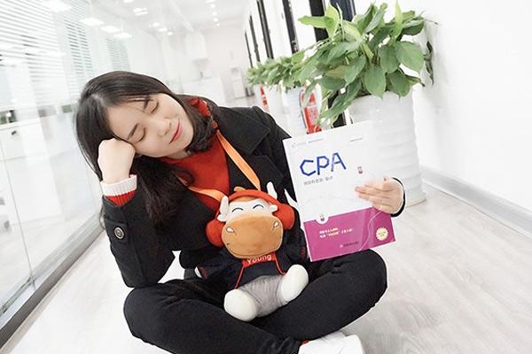恭喜!財政局明確:考下CPA,多領一個證!這29門考試也將直接通過!