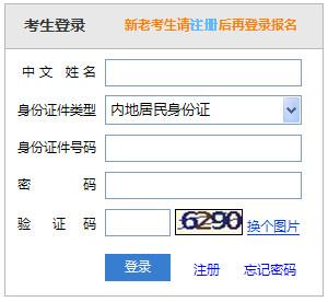 【233网校CPA】海南注册会计师报名入口开通时间、关闭时间!(最新发布)