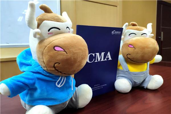 CMA什么時候出分?2020年CMA成績查詢一覽
