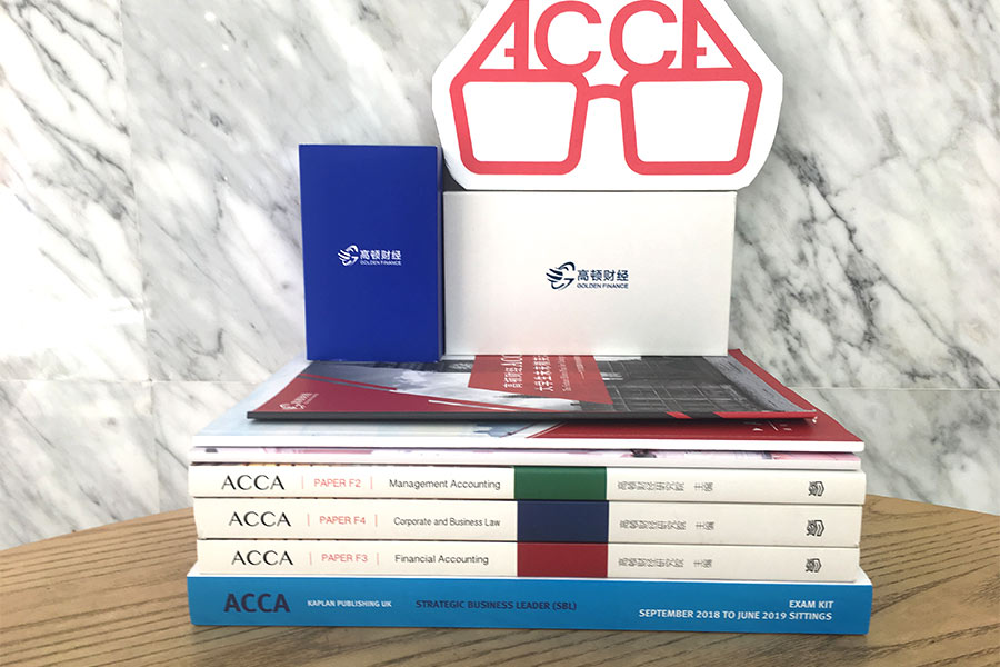 ACCA考试科目一共有几门?每个科目讲的什么?