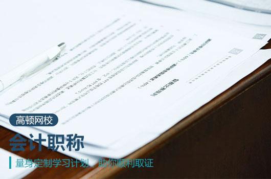 2020年中级会计职称考试有没有补报名