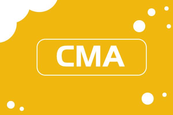 CMAp2財務分析考什么?管理會計師如何進行財務分析?