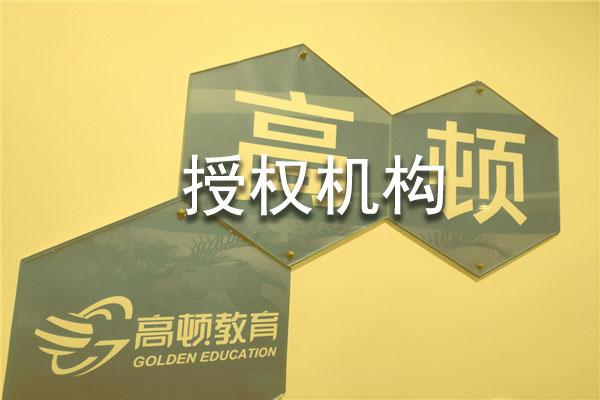 本科生考中国初级管理会计师需要培训才能通过吗?