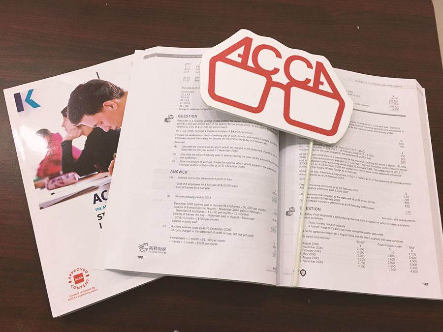 2020年7月ACCA報考時間調整(包含緩考/退考安排)