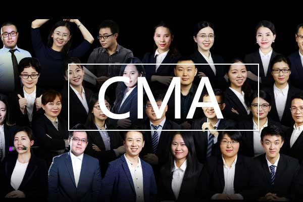 CMA英语考试好过吗?有中文考试吗?