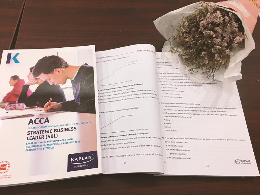 2021年报名ACCA要达到哪些标准?怎么报名ACCA?