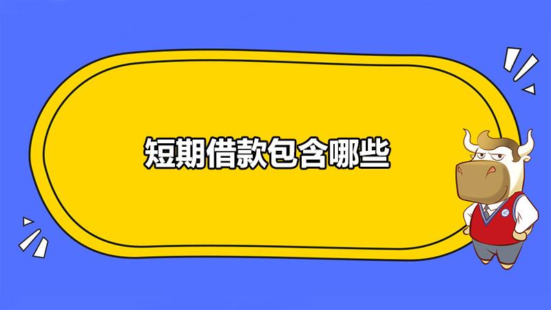 税务师资格考试科目图片