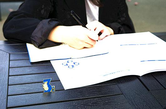 银行从业资格考试成绩查询