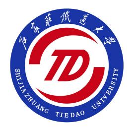 石家庄铁道大学2021年硕士研究生调剂报名的通知(第1轮)