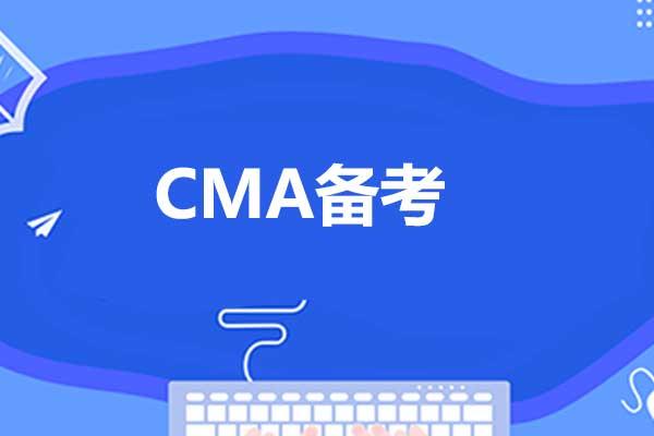 cma通过率一年有多少?一年有多少人能考过cma?