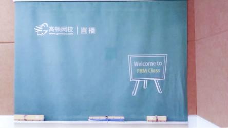 2020年黑龙江经济师考试报名条件_报名时间_考试科目_考试时间_成绩查询