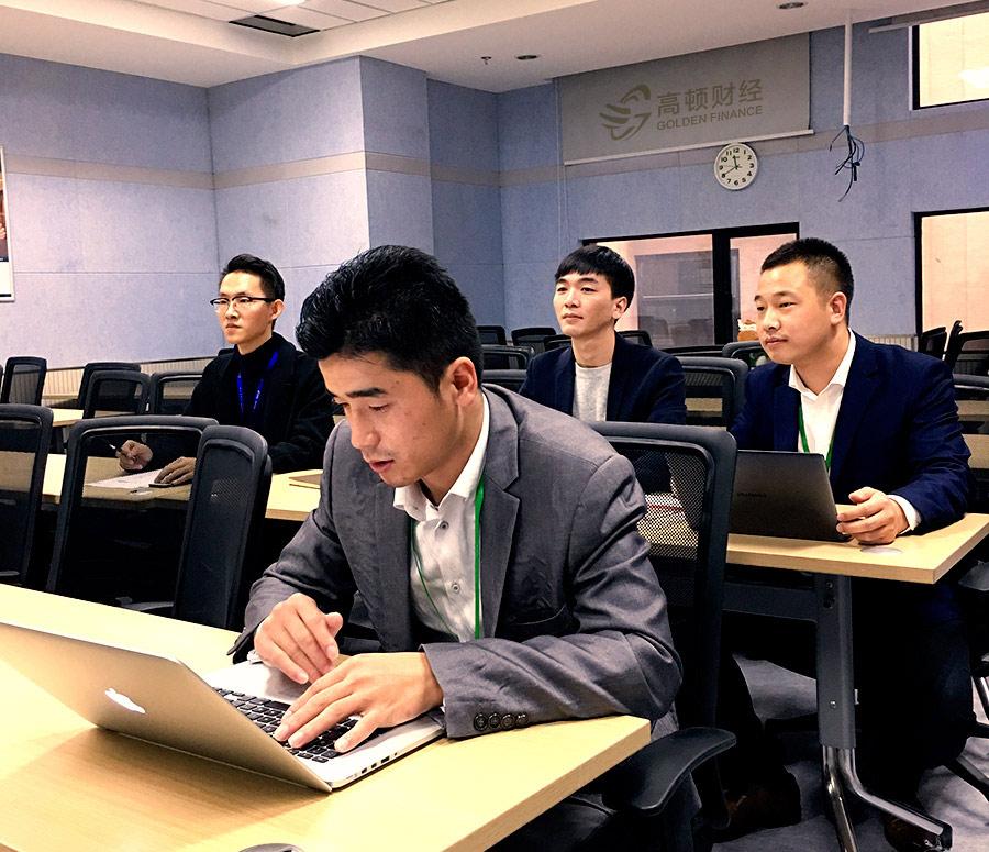 国际注册投资分析师ciia考试难度怎样,应该怎么备考?