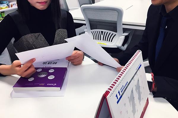 安徽省注册会计师协会是什么?注册会计师好考吗?