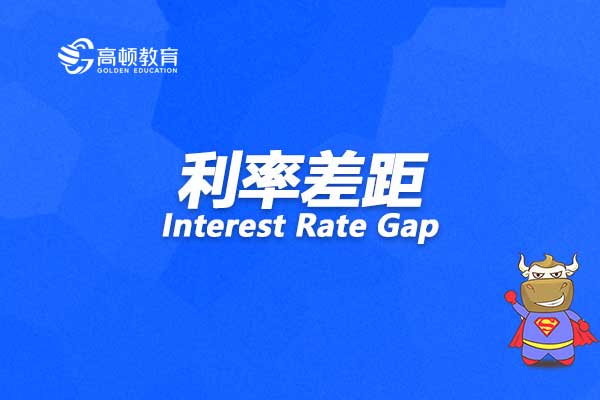 Interest Rate Gap