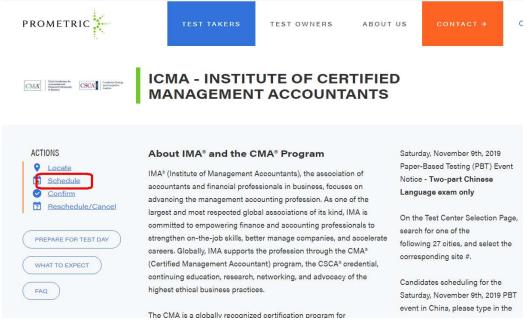 CMA考试预约4