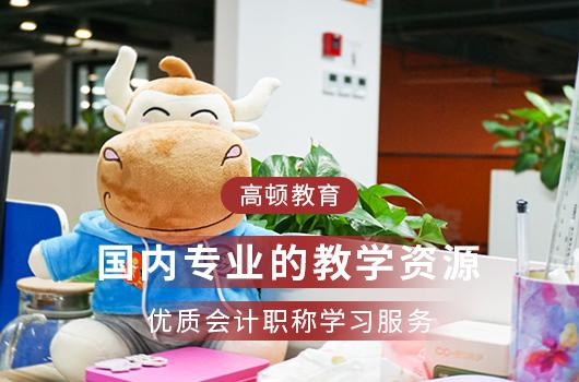 【重要通知】黑龙江初级会计职称证书领取时间及相关事项一览