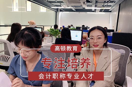 内蒙古初级会计职称证书领取时间(2020)
