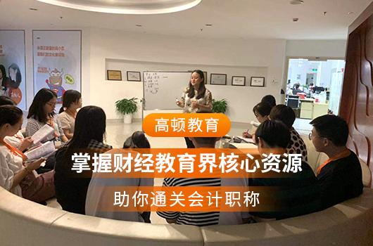2020年西藏初级会计职称证书领取时间【公告】