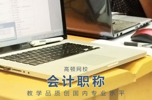 江西2020年中级会计职称成绩查询时间及入口