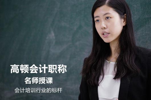 2020年广东中级会计职称成绩查询入口是什么